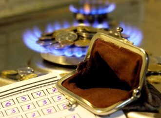 Цена на газ выросла: сколько одесситы заплатят за ноябрь