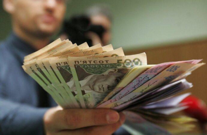 Кто в Украине будет зарабатывать больше всех?
