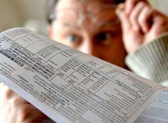 """Завышенные платежки от """"Одессаоблэнерго"""": в чем дело?"""