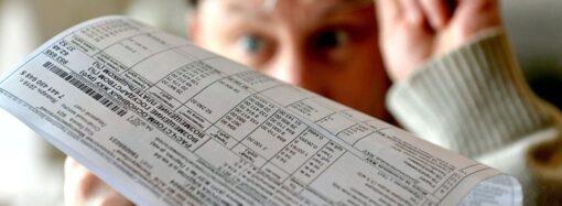 Одесситам обещают снизить тарифы на квартплату (видео)
