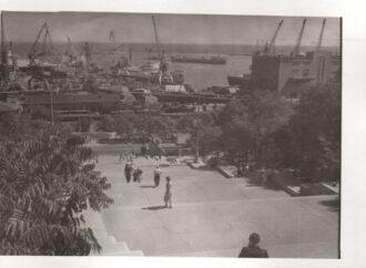 В сети показали снимки Одессы 60-х годов из рассекреченных фондов СБУ (фото)