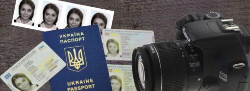 Відтепер фото на паспорт можна зробити в головному уборі: правила фотографування