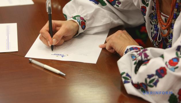 Всеукраїнський диктант без помилок написали лише двоє людей