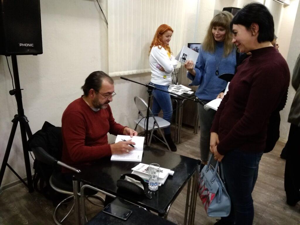 Автор книги Александр Постоленко
