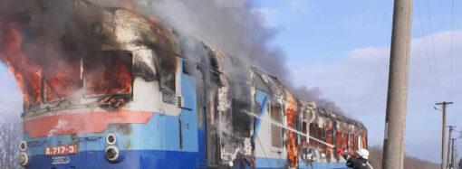 У вогні був тягач та останній вагон: як на ділянці Одеської залізниці загорівся дизельний потяг