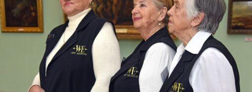 Наглядачки Одеського музею західного і східного мистецтва отримали сучасну уніформу (фото)