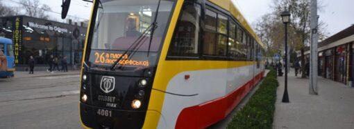 Випробування завершено: Одеський трамвай-велетень тепер двічі на день курсуватиме за маршрутом №26
