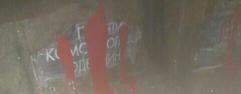 В Одессе испортили памятный знак в честь комсомольцев (фото)