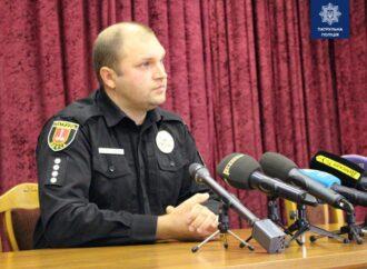 Хто став новим керівником патрульної поліції в Одеській області?
