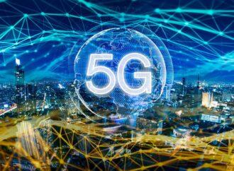 З грудня в Одесі будуть демонструвати 5G-зв'язок: місце тестування