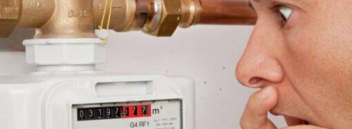 Одесситам поднимут тариф на отопление