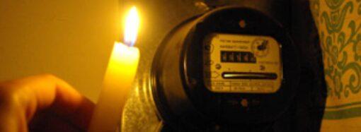 Отключение света в Одессе 22 ноября: какие улицы останутся без электричества