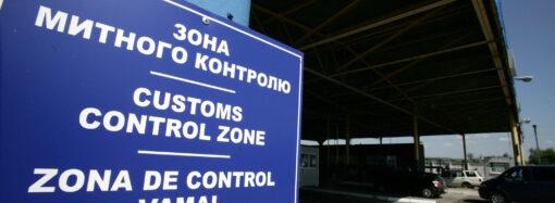 Тепер в Україні 16 митниць нової служби: Держмитслужба призначила керівника митниці Одещини