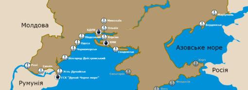 Администрация морских портов Украины требует от России компенсацию за утраченное имущество в Крыму