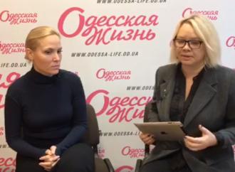 Начальник службы по делам детей в Одессе рассказала о функциях структуры и личных этических дилеммах (видео)