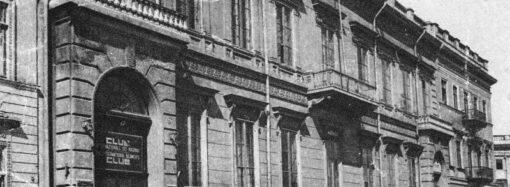 На Приморском бульваре вырастет новострой: под снос пойдут здания Дворца моряков