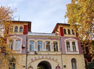 За счет городского бюджета: одесская больница №11 пополнилась новым оборудованием