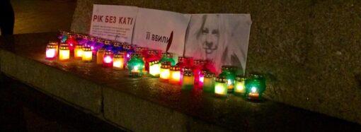 """""""Год без Кати"""": молчаливая акция в память активистки Гандзюк прошла в Одессе"""