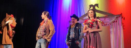 Обменялись влюбленные кольтами: «Ну очень ковбойская история!..» на сцене одесского ТЮЗа