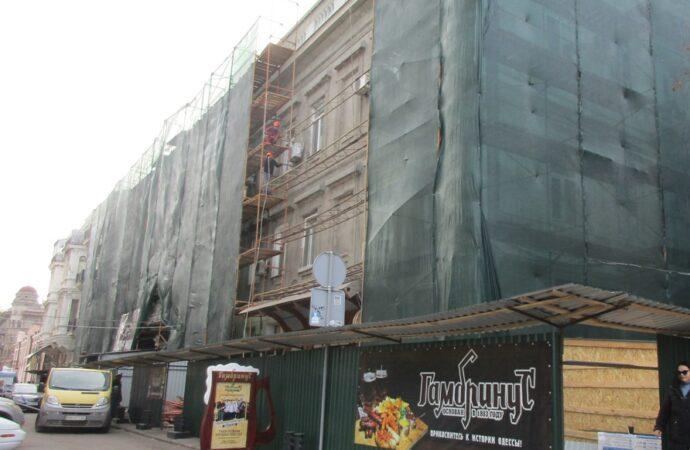 В Одессе началась реставрация еще одного исторического здания со «знаковым местом»