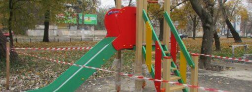 Детская площадка-сквер на Французском бульваре: много нового и кое-что старое
