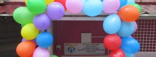 В Одессе после ремонта открыли «Дом солнца» (фото)
