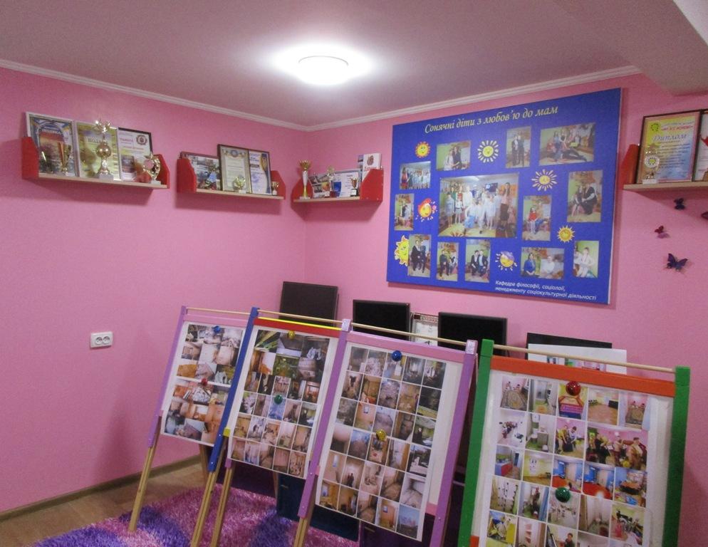 Для особенных детей оборудовали уютные и теплые классы