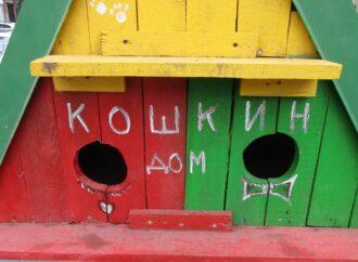 В Одессе построили малоэтажку на шесть котомест