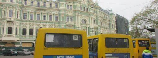 Куда одесские маршрутки «уйдут» с Соборки?