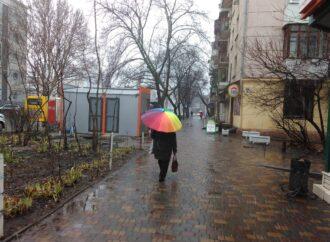 Погода на 5 листопада. В Одесі варто очікувати на невеликий дощ