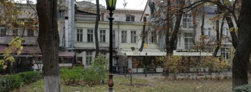 Пале-Рояль: одесский «королевский дворец» в ожидании реставрации (фото)