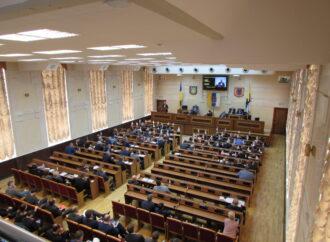 Ждут реакции правительства: депутаты в Одессе выступили против открытия рынка земли