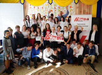 Дети из Ананьевской школы-интерната будут готовиться к ВНО на онлайн-платформе