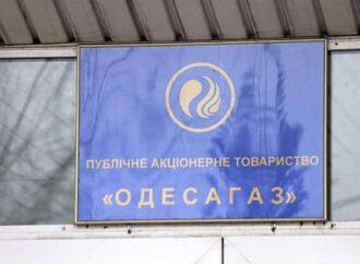 На заметку одесским потребителям: кто за что отвечает в поставке газа?