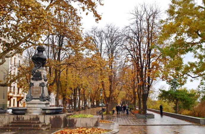 Погода в Одессе: каким будет понедельник, 16 ноября