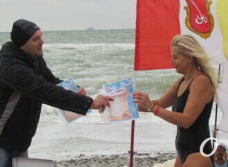 Всемирный день моржа: одесский Царь Нептун посвятил новобранцев в ряды моржей