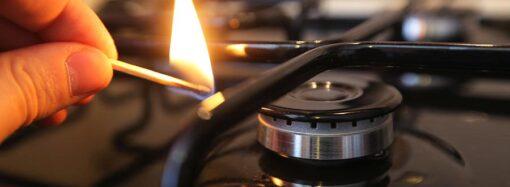 Кому из одесситов в центре города отключат газ 15 ноября
