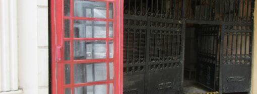 В Украине ужесточили наказание для «телефонных террористов»