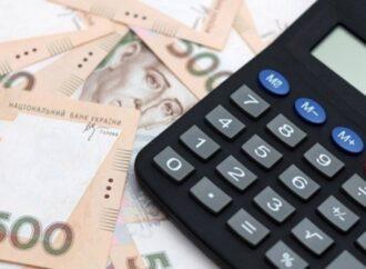 Монетизация льгот: кому и сколько платить за коммуналку?