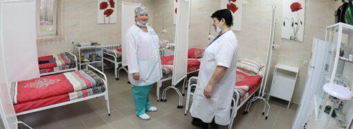 Где в Одессе открыли еще две амбулатории семейной медицины?