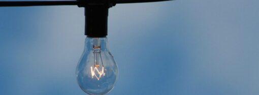 Кому в Одессе отключат свет 24 июля?