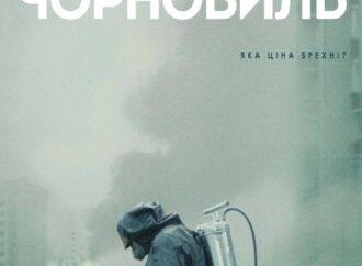 Творча група серіалу Чорнобиль стала кандидатом у лауреати Шевченківської премії