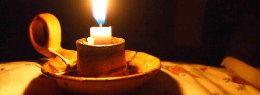 Отключение света в Одессе 15 ноября: какие улицы останутся без электричества