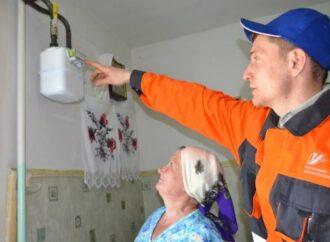 Как, где и почем: все об установке газового счетчика в Одессе