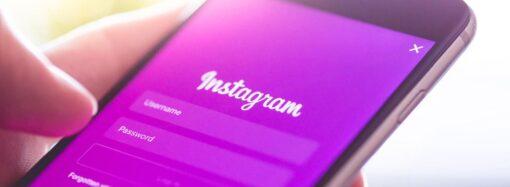 Одещина у трійці областей, де найактивніше використовують Instagram