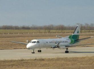В Одесской области на возрождение аэропорта выделили 70 миллионов гривен