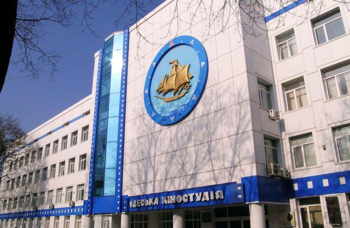 Одесская киностудия: жилой комплекс имени Высоцкого или Голливуд у Черного моря?