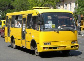 В Одессе из-за велогонок на выходных будут иначе ходить троллейбусы и маршрутки – какие и как