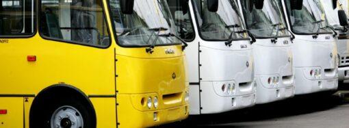 В Одесі з 15 травня запустять додатковий спецтранспорт: перелік маршрутів