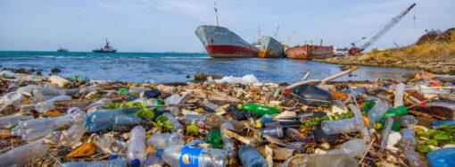 Щороку у Світовий океан викидають близько 12 мільйонів тонн пластику